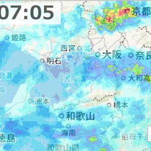 この頃は 雨雲レーダーを見ることから始める