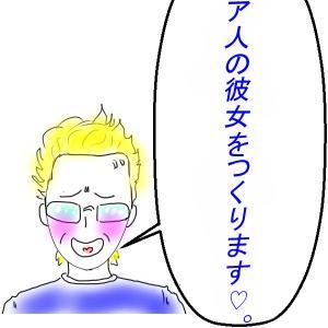 東京の事。