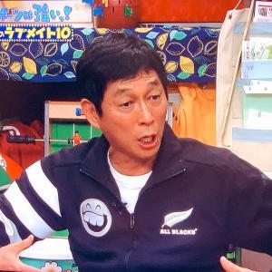 フジ「FNS27時間テレビ」さんま、3年ぶり「ラブメイト10」過去5連覇の剛力彩芽はランクインせず!