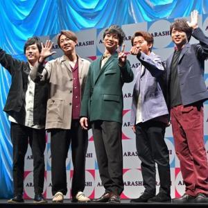 【音楽】嵐 来年5月15、16日に国立競技場公演「生まれ変わった新しい国立で」