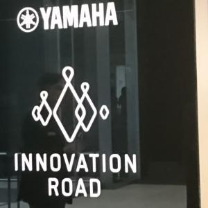 ヤマハ イノベーションロード見学
