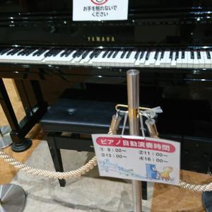 病院のロビーにある自動演奏する生ピアノ