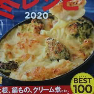 料理本を買いたくなる