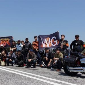 WGM EAST in 市原