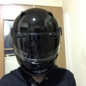 ヘルメット購入したった!