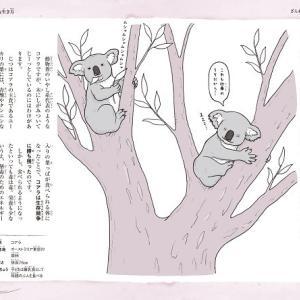 試験ギョーカイ三大ざんねん【2019年年忘れ】