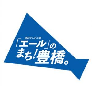エール~テストに暗記法(3/4)【わかりやすい暗記3段階】