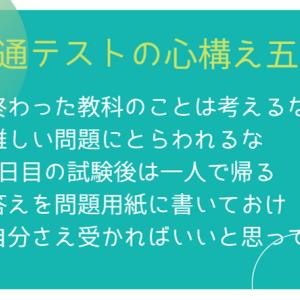 祝14発売:ベテが一生受からない理由 byコトラー【マーケ:③述語(結論あべこべ)】