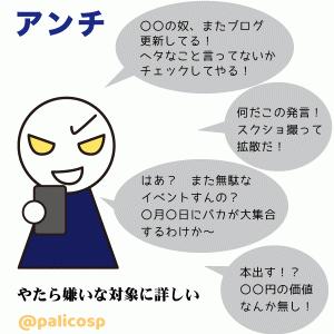 ド苦学ぼっち→ネットワークで、ループを回避【9/19, 26合格答案採点会】