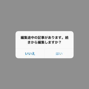ジャパンレプタイルズショー 〜2日目〜