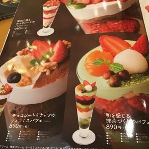 不二家 横浜センター店でペコちゃんとパフェ