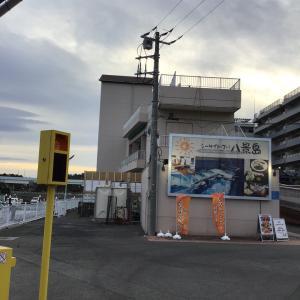 シーサイドスパ八景島でお風呂と絶品海鮮料理