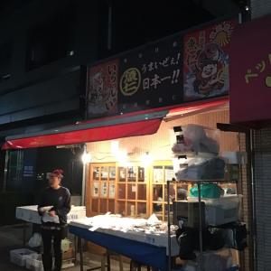 江戸の月島 居酒屋魚仁で驚き激安デカ盛りのお刺身盛り合わせ!!