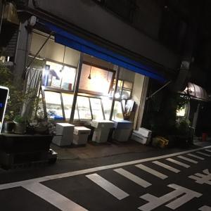横浜新山下の活魚 千葉屋のお刺身とWIRED KITCHEN with フタバフルーツパーラー