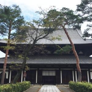 【京都 相国寺】相国寺、仏教会に強い影響力を持つ寺格高い寺院を巡る歴史旅