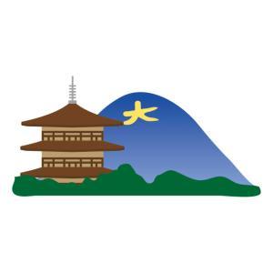 【京都 嵐山】嵐山-京都新聞