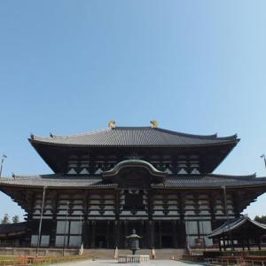 【京都 古都】古都を歩く旅