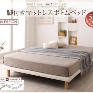 ♻️家具♻️未使用脚付きマットレス♻️MOCOレンジ台♻️伸縮レンジラック
