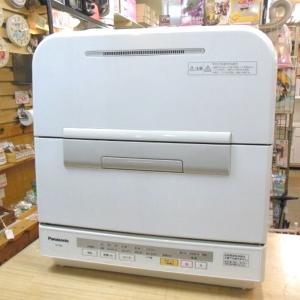♻️キッチン家電♻️Panasonic食器洗い乾燥機♻️AQUA 2ドア270L冷凍冷蔵庫