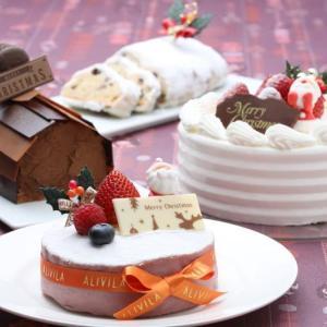 ホテル日航アリビラのオリジナル クリスマスケーキ発売