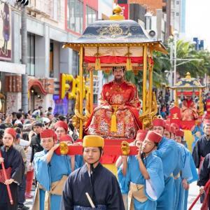 「首里城祭」10月27日(日)〜11月3日(日)開催