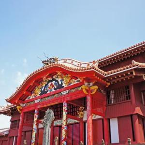 首里城の復興支援に向け募金の受付を日本ユネスコ協会連盟が開始