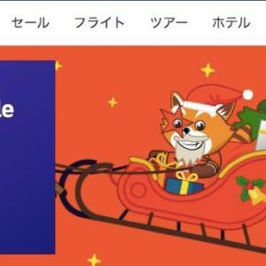 ジェットスターで東京(成田)ー沖縄(那覇)間が39円~のセール開催