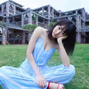 沖縄、宮崎、伊勢志摩、韓国で撮影された武田玲奈3rdフォトブック「タビレナtrip3」発売