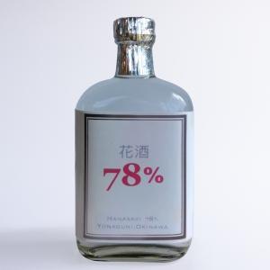 沖縄県与那国島産 消毒用高濃度エタノール製品「花酒78%(HANASAKI78%)」発売