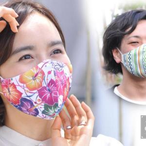 石垣島の作家とのコラボした夏用マスク登場