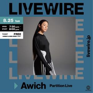 """Awichのオンラインフリーライブ「Awich """"Partition Live""""」開催"""