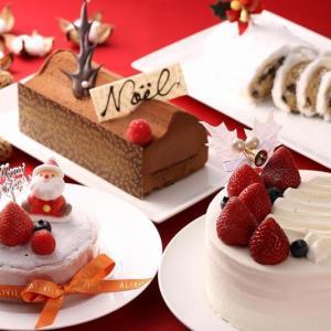 アリビラオリジナル クリスマスケーキ発売