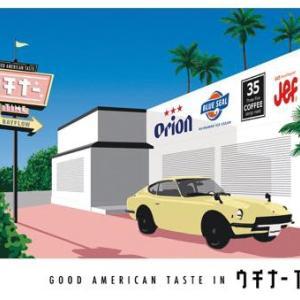 BAYFLOWがブルーシールやオリオンビールなど沖縄の企業とコラボア