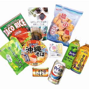 ジェイアール京都伊勢丹で沖縄ならではの食や雑貨が揃う「めんそ~れ~大沖縄展開催