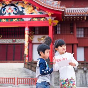 休みの思い出を首里城公園でつくろう!「あそぼう!まなぼう!琉球王国」開催