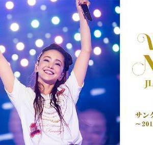 安室奈美恵 引退日9.16に全国各地の映画館で「namie amuro Final Tour 2018 ~Finally~」上映イベント開催