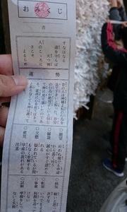 初詣に行って~鎌倉 鶴岡八幡宮~