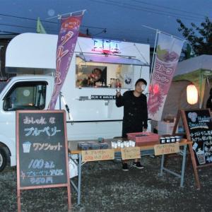 陣川町あさひ町会の納涼祭にブルーベリーを出店しました!