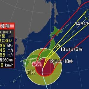 台風の進路は変えられるか?