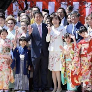 安倍首相の昭恵夫人は私人