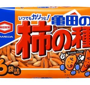 亀田製菓から重大発表!