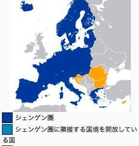 ヨーロッパでも感染拡大