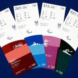 東京オリンピック観戦チケットの取扱い