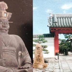 六道珍皇寺へ行って来た