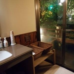 村杉温泉の角屋旅館