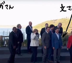 G7サミットの成果