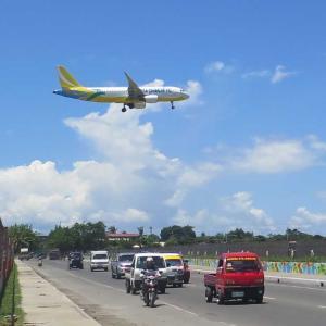 セブパシフィック、航空券の変更対応期間を延長