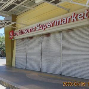 マクタン島、大型スーパーが閉まっている!