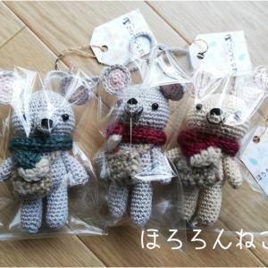 マフラー&バッグ♪*オサレな干支のネズミちゃん〜(    C・>