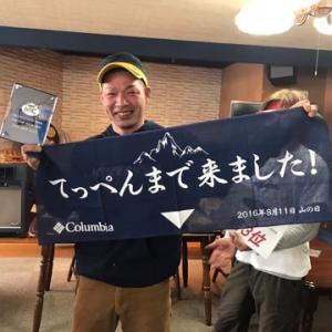 優勝!!からの二冠達成
